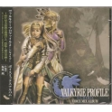Valkyrie Profile 2 Silmeria Voice Mix Album ヴァルキリープロファイル