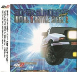 MICA-0854-5 Super Eurobeat Presents Initial D Battle Stage 2 頭文字D
