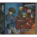 ALCA-8100 Mobile Suit Gundam SEED ORIGINAL SOUNDTRACK I