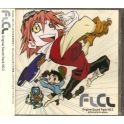 MICA-0524 FLCL Original Sound Track No. 3  The Pillows