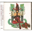 MICA-0211-2 Guilty Gear XX Original Soundtrack