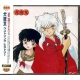 MICA-1138-9 Inuyasha Best Song History