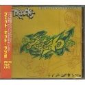 MICA-0268 Jet Set Radio Original Sound Tracks
